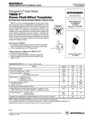 MTP50N06 TMOS V Power Field Effect Transistor BY ST LOT OF 12